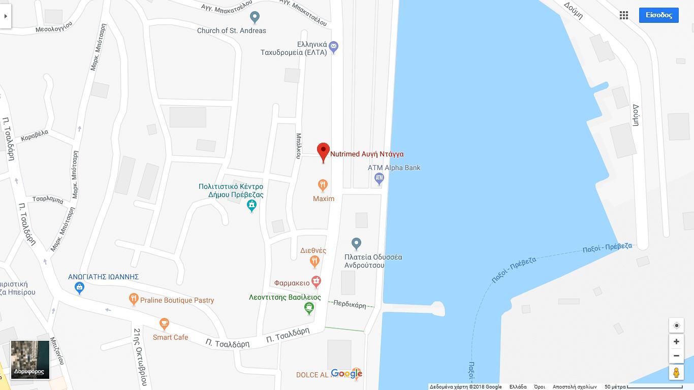 χάρτης γραφείου